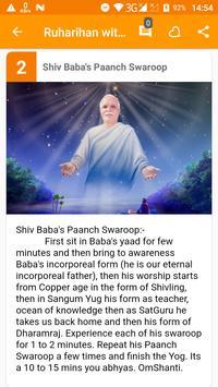 Yog Abhyas poster