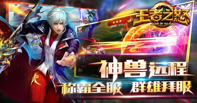 IDX apk screenshot