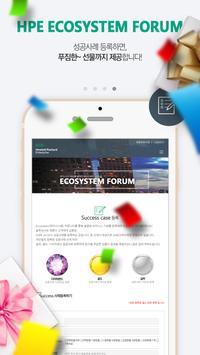 HPE Ecosystem forum apk screenshot