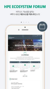 HPE Ecosystem forum poster