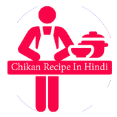 Only chikan Recipe in Hindi icon