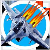 Catalogue Avion icon