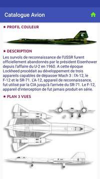 Catalogue Avion screenshot 6