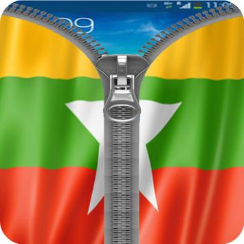 Myanmar Flag Zipper Lock apk screenshot