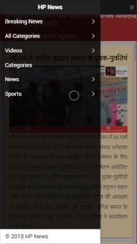 HP News screenshot 3