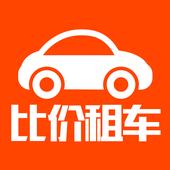 比价租车 icon