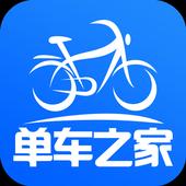 单车之家 icon