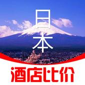 日本酒店比价 icon