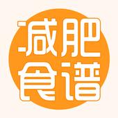 减肥食谱 icon