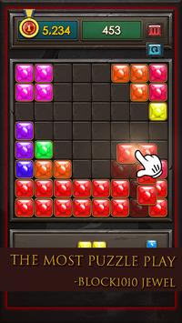 Block jewel 1010 screenshot 1