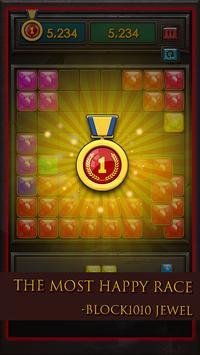 Block jewel 1010 screenshot 2