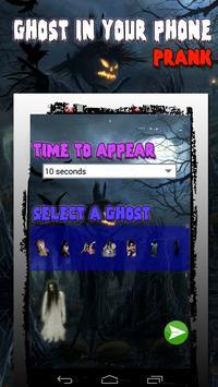 Ghost in Phone apk screenshot