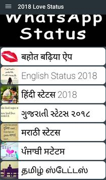 2018 Love Status apk screenshot