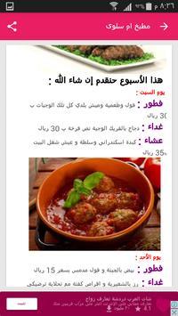 حراج واعلانات الجوف السعودية ابو يوسف screenshot 22