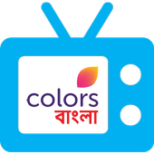 Colors Bangla TV for Android - APK Download