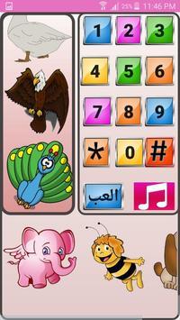 baby phone apk screenshot