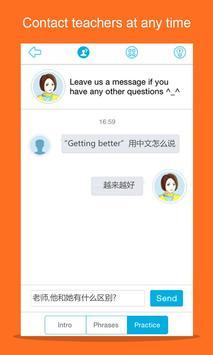 Learn Chinese-Hello HSK Level2 screenshot 11