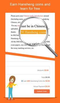 Learn Chinese-Hello HSK Level2 screenshot 4