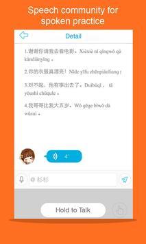 Learn Chinese-Hello HSK Level2 screenshot 8