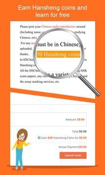 Learn Chinese-Hello HSK Level2 screenshot 9