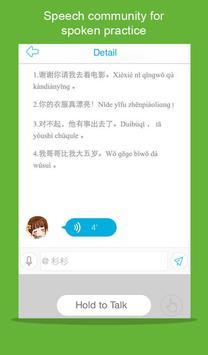 Learn Chinese-Hello Daily(III) apk screenshot