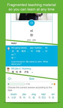 Learn Chinese-Hello Daily (II) poster