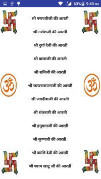 Aarti Sangrah apk screenshot