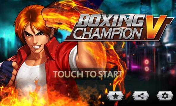 Boxing Champion 5-Street Fight screenshot 7