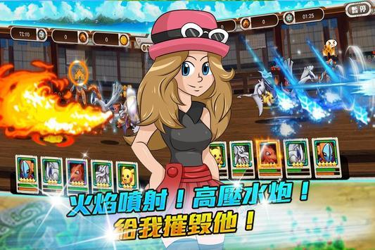 神獸主人公 apk screenshot