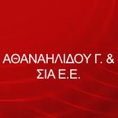 ΑΘΑΝΑΗΛΙΔΟΥ Γ. & ΣΙΑ Ε.Ε. icon