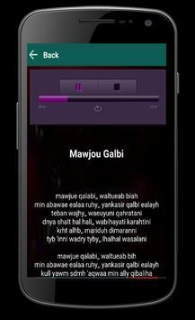 Najwa Farouk apk screenshot
