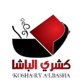 Koshary Albasha - كشري الباشا icon