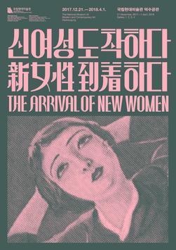 MyTest poster