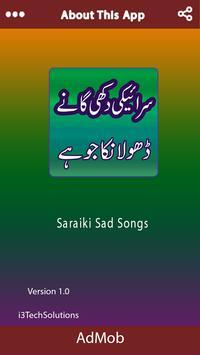 Saraiki poetry by tanveer saghar saraiki mp3 song.