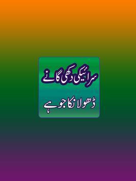 New pakistani sad song-painful sad song 2017-saraiki sad song 2017.