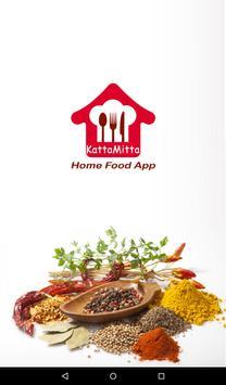 KattaMitta Vendor apk screenshot