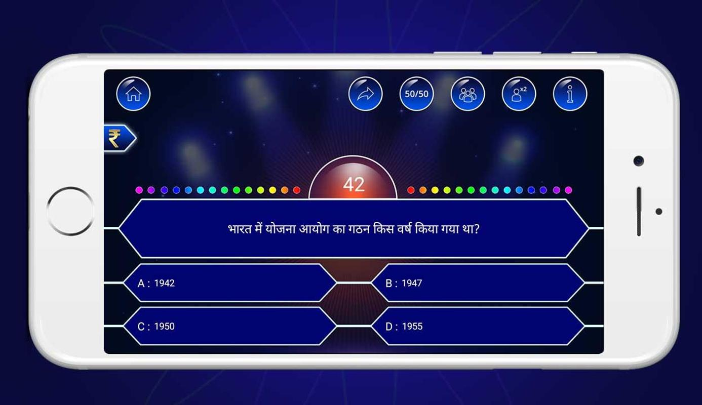 Quiz Game   Mobitech Store