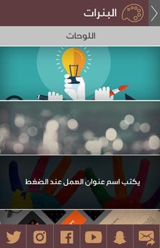 المركز الاعلامي apk screenshot