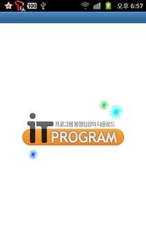 MS 엑세스 2013 메뉴얼 기능 사용법 배우기 강좌 poster