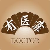 有医靠 icon