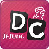 제주DC-가맹점 icon