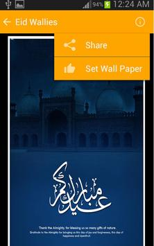 Eid Wallies apk screenshot