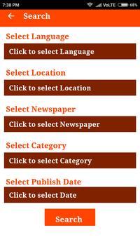 Jobs & Tenders Ads from Newspapers screenshot 4