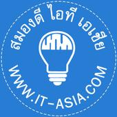 IT-ASIA icon