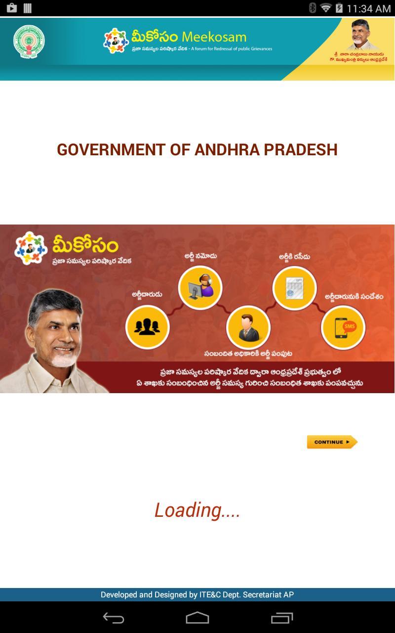 Janmabhoomi Andhra Pradesh for Android - APK Download