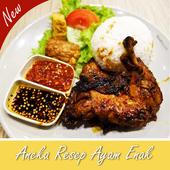 Aneka Resep Ayam Enak Lengkap icon