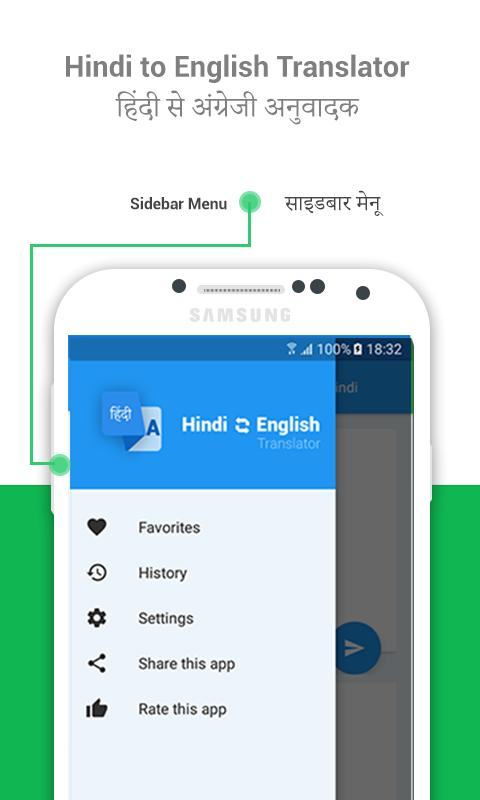Hindi English Translator for Android - APK Download
