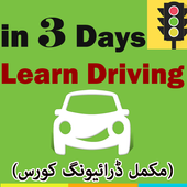 Learn Driving a car in 3 days - Driving Course icon