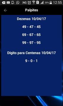 iTech Lotto screenshot 2