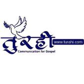 Radio Turahi icon